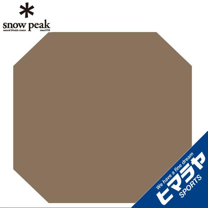【5/5はクーポンで1000円引&エントリーかつカード利用で9倍】 スノーピーク インナーマット ドックドーム Pro.6 インナーマット TM-506R snow peak