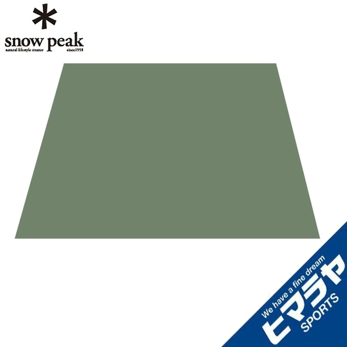 スノーピーク インナーマット リビングシェル ロング Pro. インナーマット TM-660R snow peak