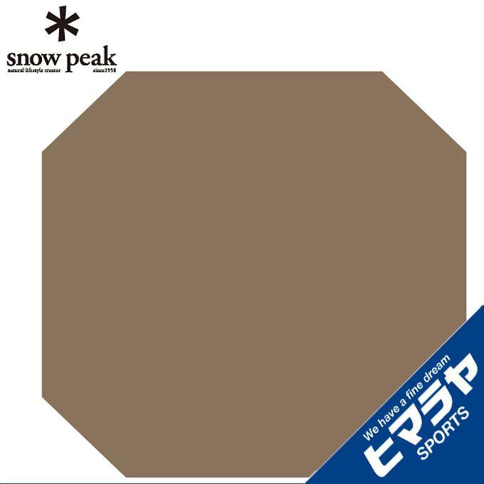 スノーピーク インナーマット ランドブリーズ6 インナーマット TM-636 snow peak