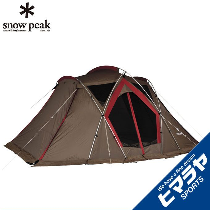 スノーピーク snow peakスクリーンテントリビングシェルTP-623Rアウトドア キャンプ