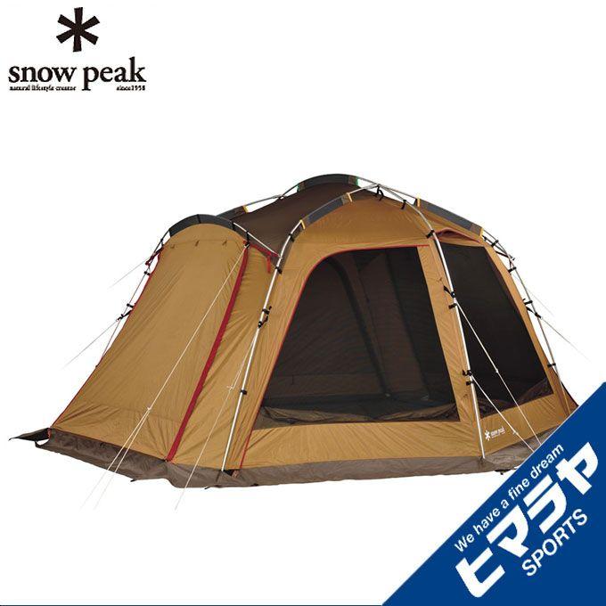 スノーピーク snow peak スクリーンテント メッシュシェルター TP-920R