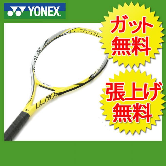 ヨネックス 硬式テニスラケット VコアSiライト VCSILTH-557 YONEX