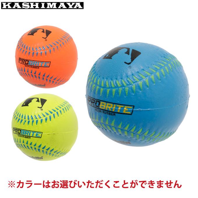 【購入後レビュー記入でクーポンプレゼント中】 カシマヤ おもちゃ NEON ラバーボール 23342 KASHIMAYA