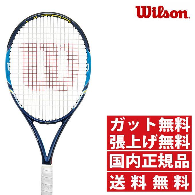 【クーポン利用で1,000円引 7/29 0:00~8/1 23:59】 ウィルソン 硬式テニスラケット ウルトラ ULTRA 100 WRT729710 Wilson