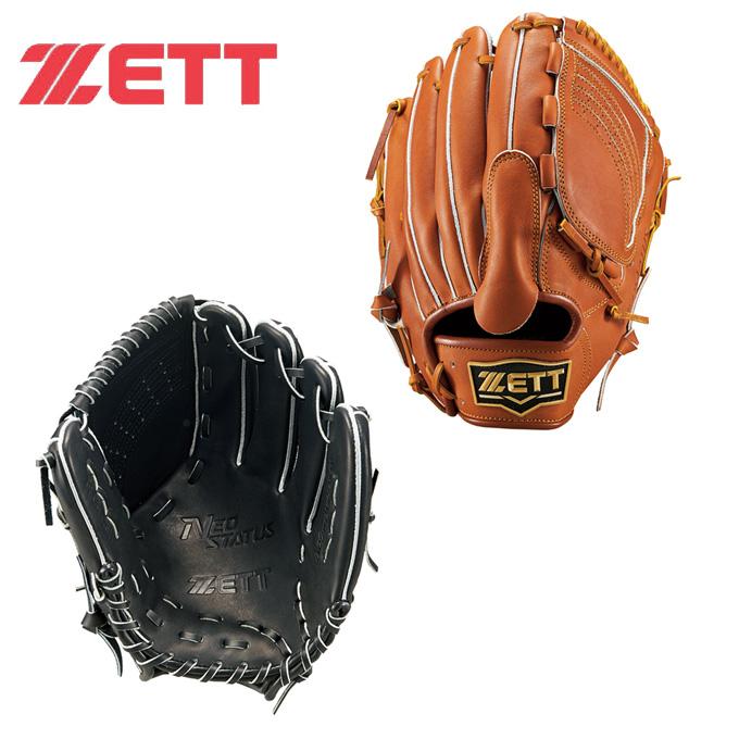 ゼット ZETT野球 硬式グラブ 硬式グローブネオステイタス 投手用BPGB12611, ボディメーカー:7522dd7b --- chargers.jp