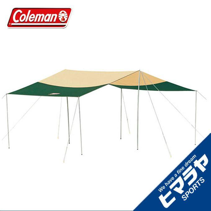 コールマン タープ Tarp スクエアタープDX ポール付き 2000028617 coleman