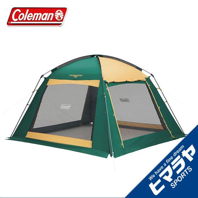 コールマン スクリーンテント スクリーンキャノピージョイントタープ3 2000027986 coleman