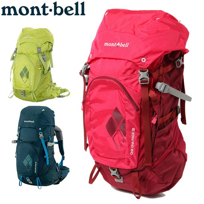 【クーポン利用で2,000円引 7/29 0:00~8/1 23:59】 モンベル バックパック レディース チャチャパック 35 1123958 mont bell mont-bell