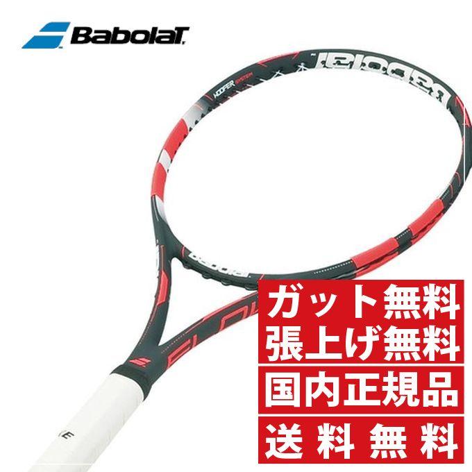 バボラ 硬式テニスラケット フロー FLOW ツアー BF170308 Babolat