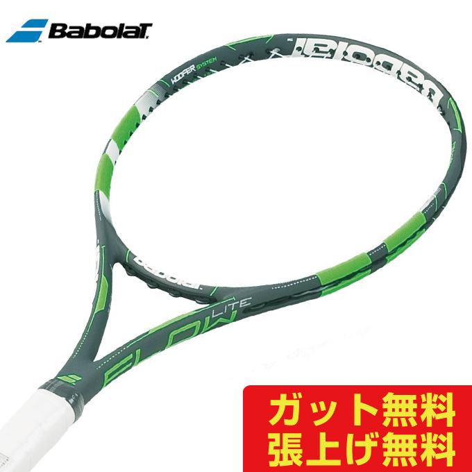 バボラ 硬式テニスラケット フロー FLOW ライト BF170309 Babolat