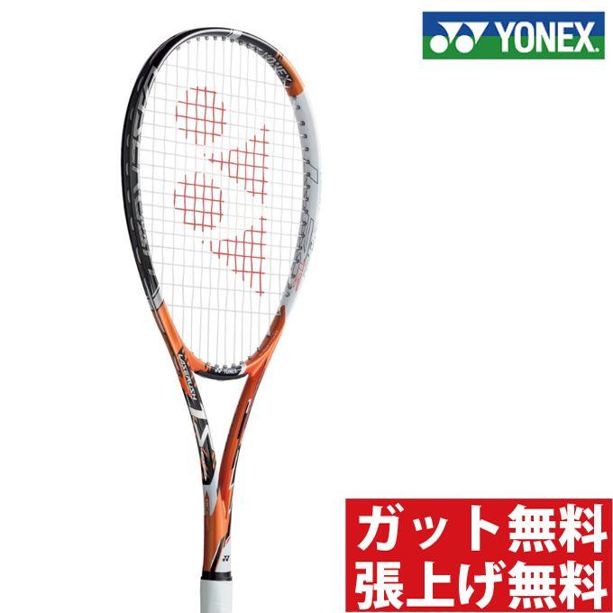 ヨネックス ソフトテニスラケット 後衛向け レーザーラッシュ 1S LR1S-005 YONEX