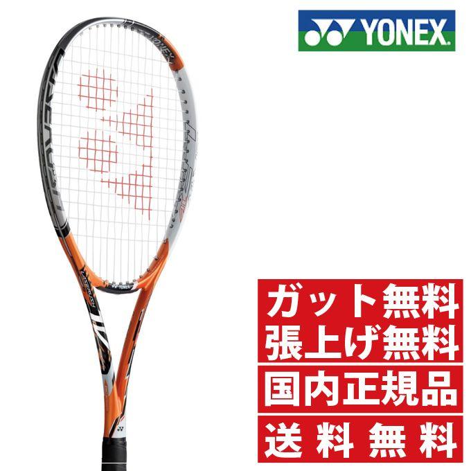 ヨネックス ソフトテニスラケット 前衛向け レーザーラッシュ 1V LR1V-005 YONEX