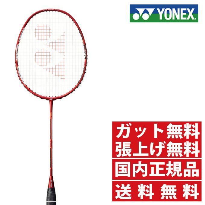 ヨネックス バドミントンラケット デュオラ7 DUO7-001 YONEX
