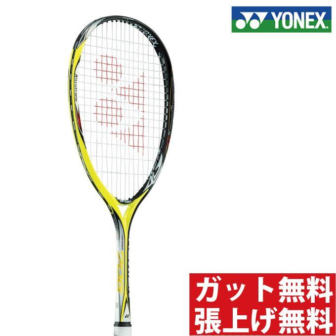 ヨネックス ソフトテニスラケット 後衛 ネクシーガ 70G NXG70G-440 YONEX
