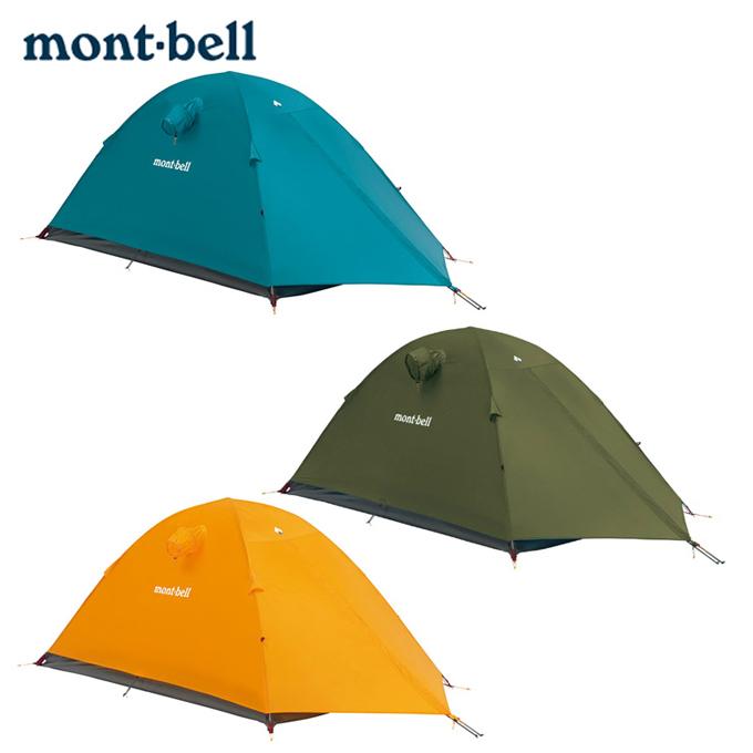 【クーポン利用で1,000円引 7/29 0:00~8/1 23:59】 モンベル テント 小型テント ステラリッジ テント2 フライシート 1122537 mont bell mont-bell