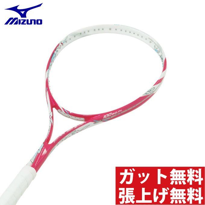 ミズノ ソフトテニスラケット 前衛向け ジスト Xyst 80ワイド 63JTN59065 mizuno