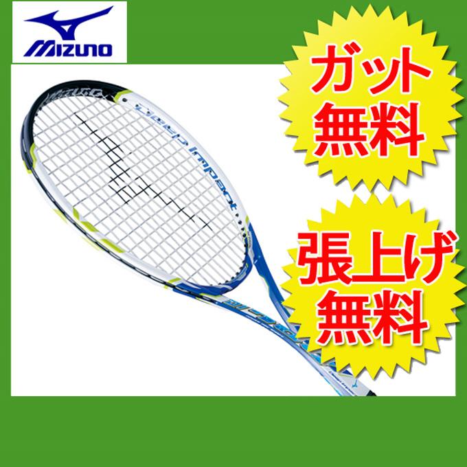 ミズノ ソフトテニスラケット オールラウンド ディープインパクト 700 63JTN65714 mizuno