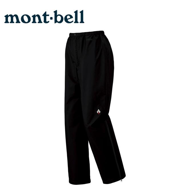 モンベル レインパンツ レディース ストームクルーザー パンツ 1128536  mont bell mont-bell