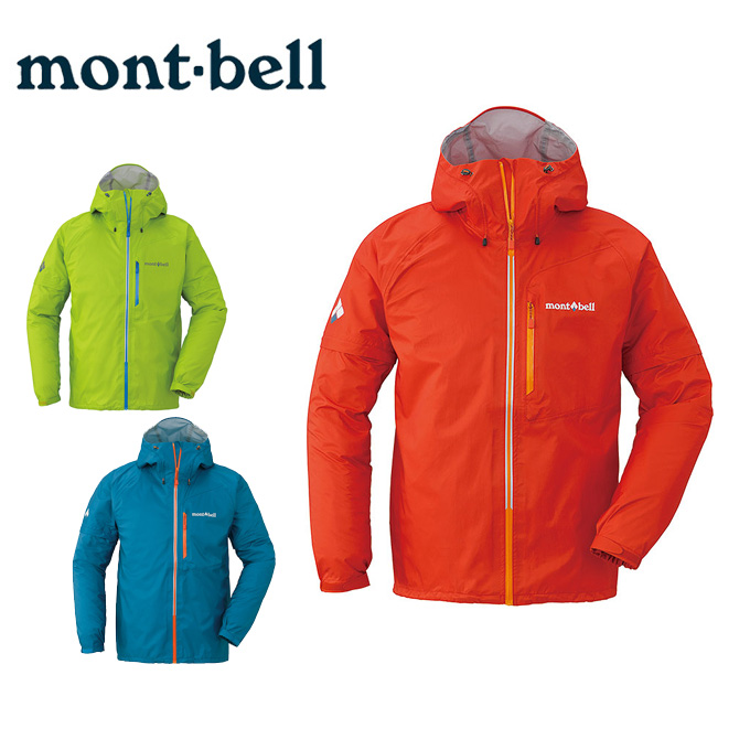 モンベル レインジャケット メンズ コンバーチブル レイン ジャケット 1128505 mont bell mont-bell