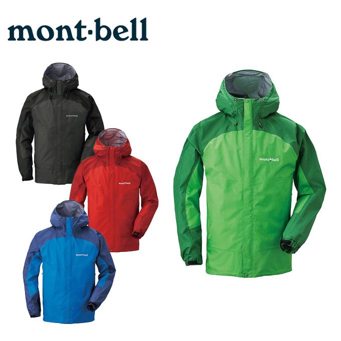 【クーポン利用で1,000円引 7/29 0:00~8/1 23:59】 モンベル レインジャケット メンズ サンダーパス ジャケット 1128344 mont bell mont-bell