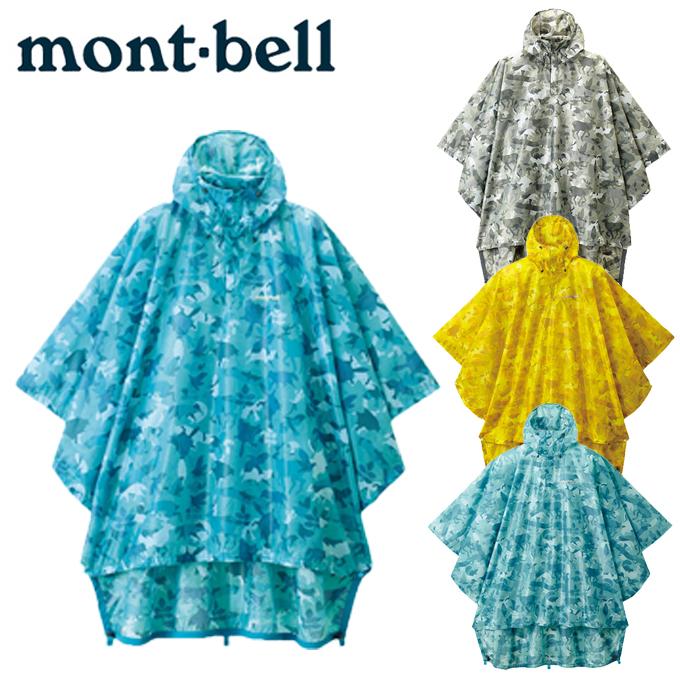 モンベル mont bell レインウェア メンズ レディース プリント トレッキング レインポンチョ 1128499