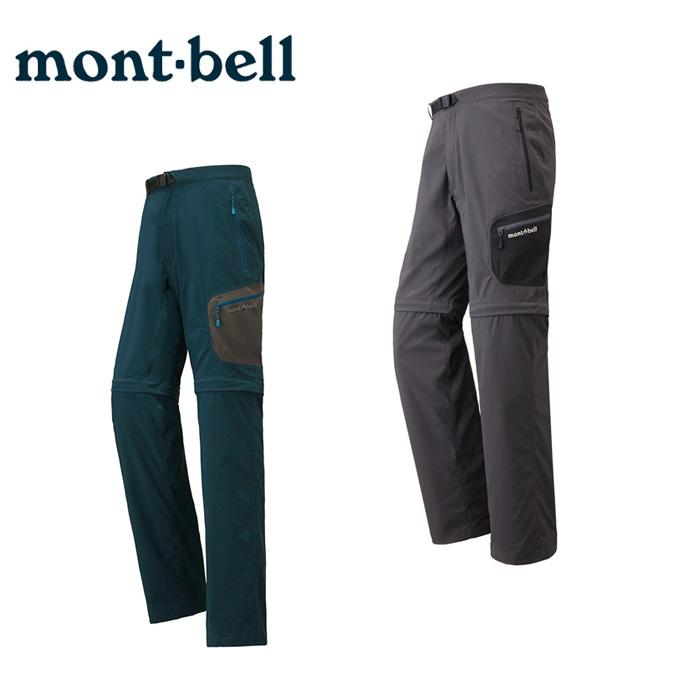 モンベル アウトドア ショートパンツ メンズ コンバーチブル1/2パンツ 1105518 mont bell mont-bell
