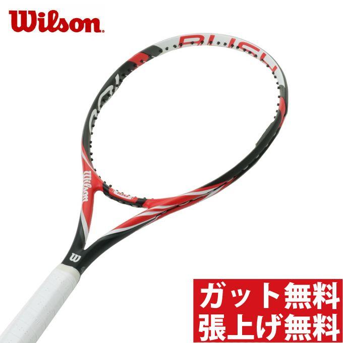 ウィルソン 硬式テニスラケット ラッシュ 100 WRT732110 Wilson