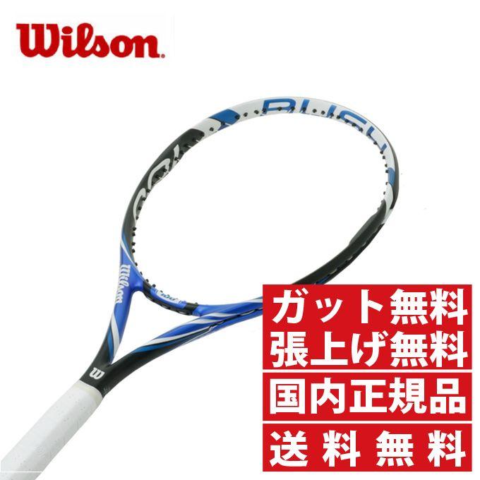 【クーポン利用で1,000円引 7/29 0:00~8/1 23:59】 ウィルソン 硬式テニスラケット ラッシュ 100 WRT732210 Wilson