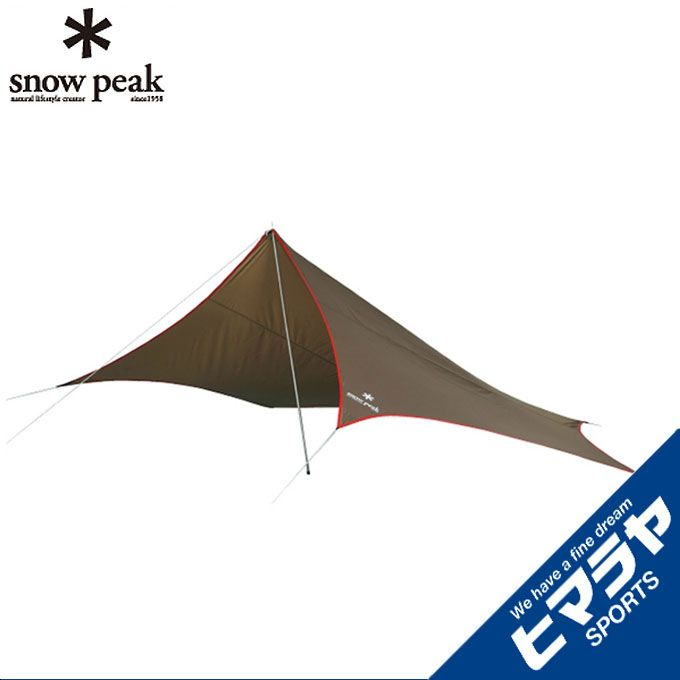 【5/5はクーポンで1000円引&エントリーかつカード利用で9倍】 スノーピーク ウィングタープ ライトタープ ペンタ シールド STP-381 snow peak