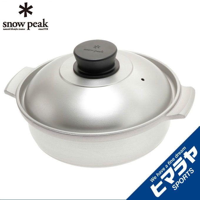 スノーピーク snow peak 調理器具 鍋 野宴鍋 24 CS-240
