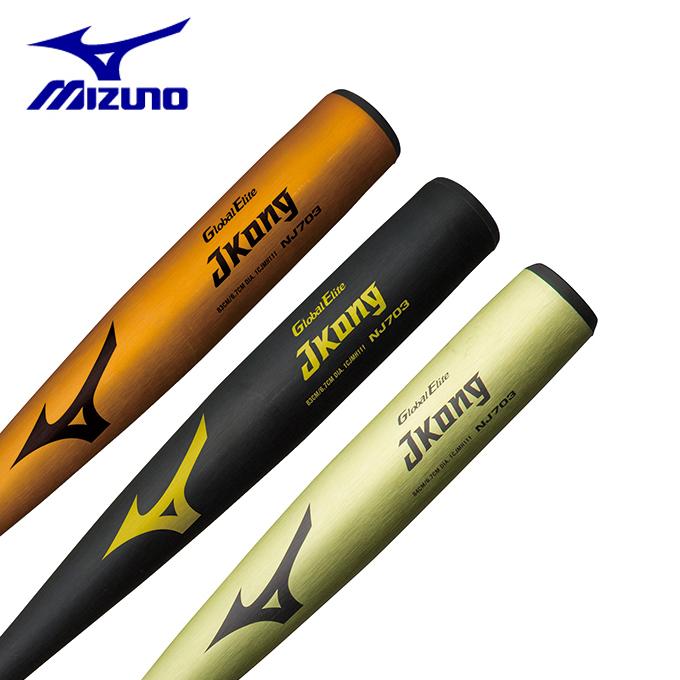 ミズノ MIZUNO 野球 硬式バット 硬式用 グローバルエリート Jコング 金属製 83cm 900g以上 1CJMH11183