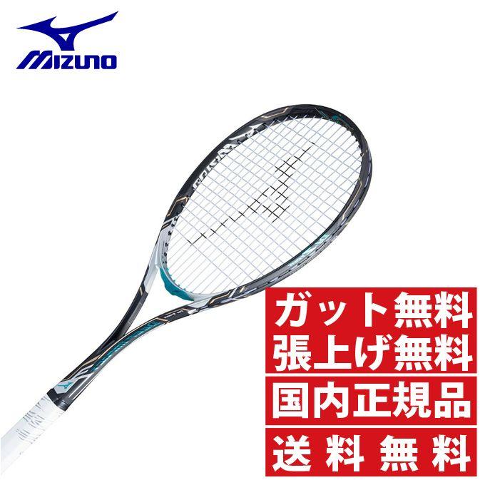 ミズノ ソフトテニスラケット 後衛 ディーアイ DI-Z TOUR 63JTN74220 mizuno