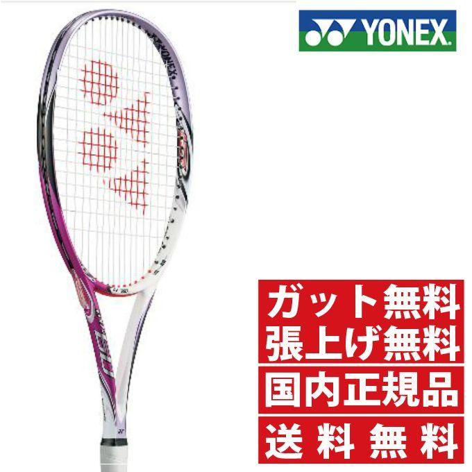 ヨネックス ソフトテニスラケット オールラウンド アイネクステージ60 INX60-773 YONEX