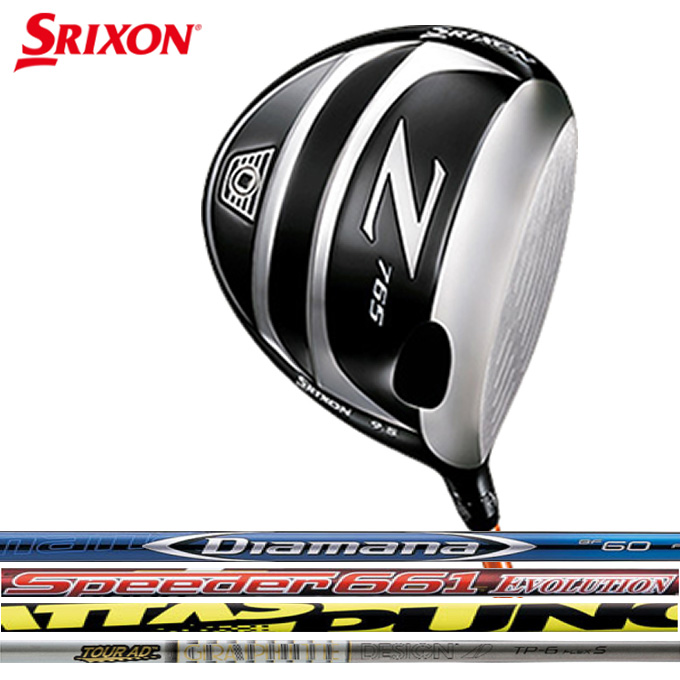 スリクソン Z765 ドライバー Diamana BF60 Speeder 661 Evolution3 ATTAS PUNCHシャフト メンズ SRIXON ゴルフクラブ 即納