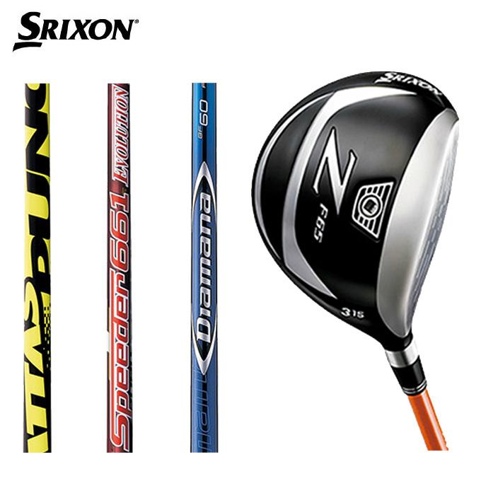 スリクソン SRIXON ゴルフクラブ メンズ フェアウェイウッド カスタムシャフト Z F65 フェアウェイウッド