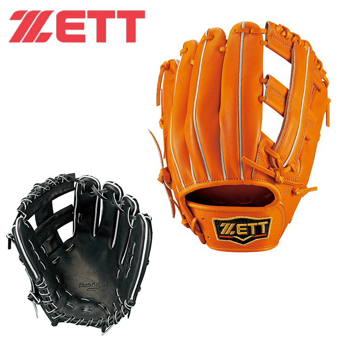 ゼット ZETT 野球 硬式グラブ 三塁手用 硬式 グラブ プロステイタス 三塁手用 右投用 BPROG45