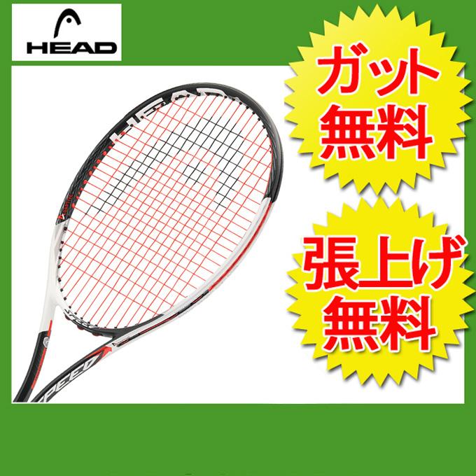 ヘッド 硬式テニスラケット スピードアダプティブ SPEEDADAPTIVE 231827 HEAD