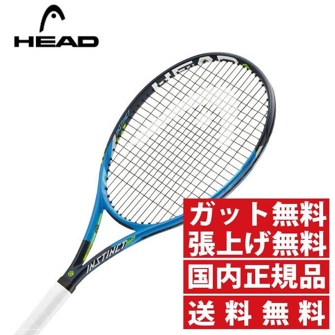 ヘッド 硬式テニスラケット インスティンクトMP 231907 HEAD