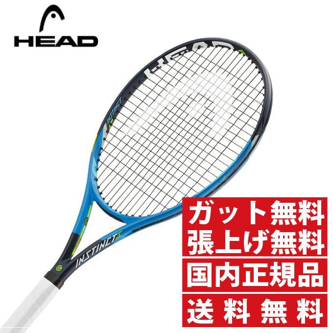 ヘッド 硬式テニスラケット インスティンクトS 231927 HEAD