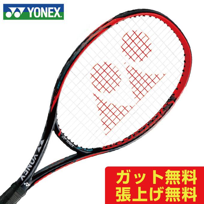 ヨネックス 硬式テニスラケット vコア sv100 VCSV100-726 YONEX