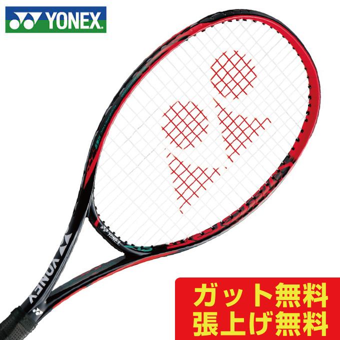 ヨネックス 硬式テニスラケット vコア sv98 VCSV98-726 YONEX