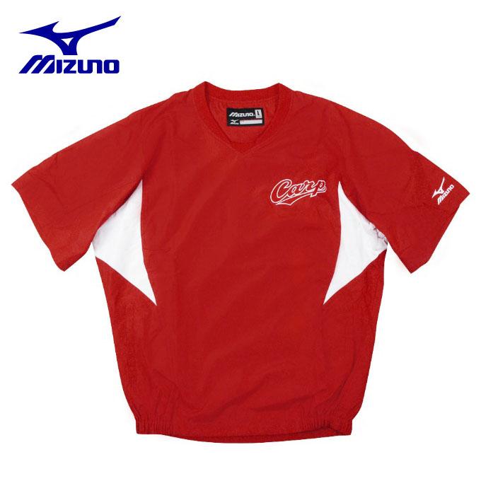 ミズノ MIZUNO 野球 ウィンドブレーカージャケットVネック Carp半袖Vネックジャケット 12JRVC7262