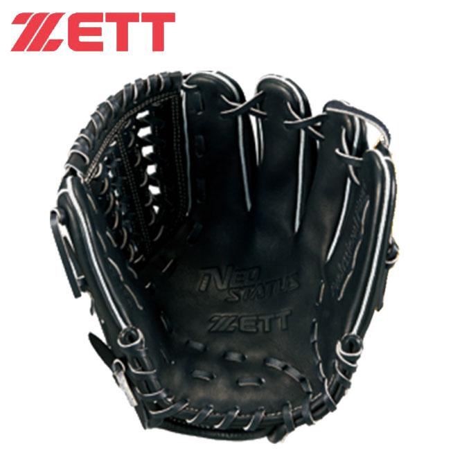 ゼット ZETT 野球グラブ ジュニア ネオステイタス少年軟式 BJGB70620