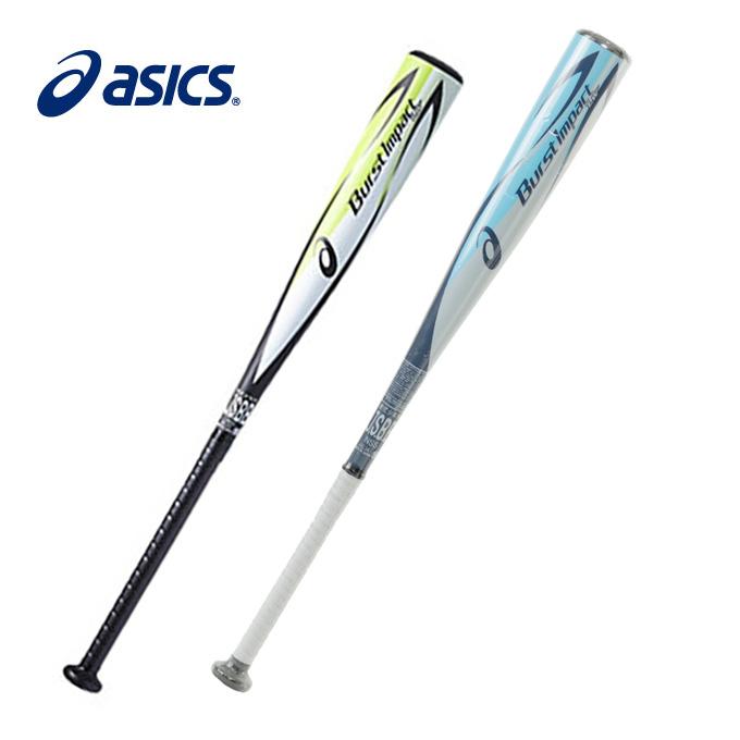 アシックス 野球 少年軟式バット ジュニア バット少年軟式用 軟式用 BURST IMPACT LW バーストインパクト LW BB8422 asics