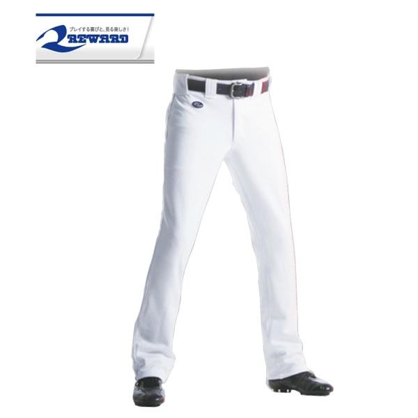 レワード REWARD野球 ウェア 賜物 練習着 パンツ お金を節約 ユニフォームパンツストレートパンツUFP-26