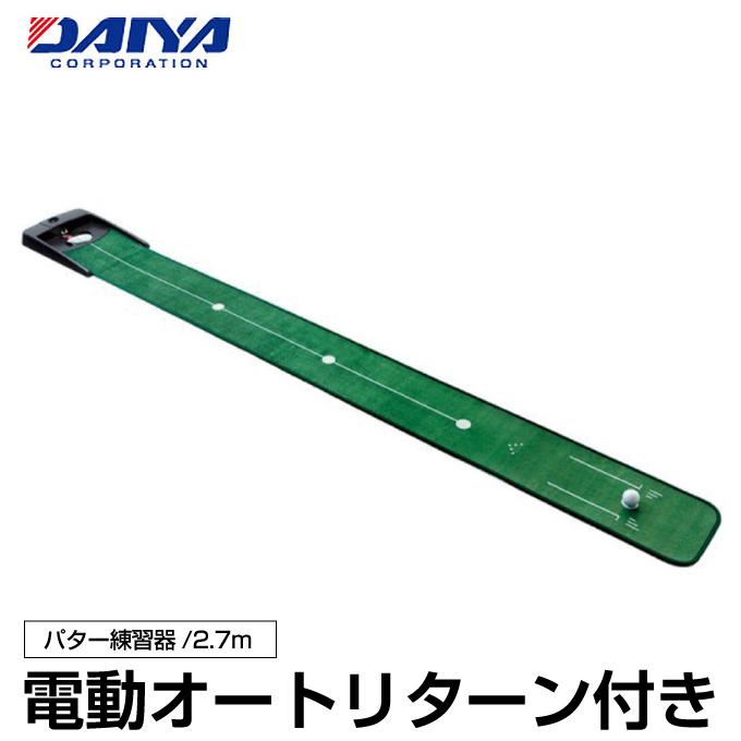 ダイヤ DAIYA ゴルフ 練習用 練習器具 ダイヤオートパット532 TR-532