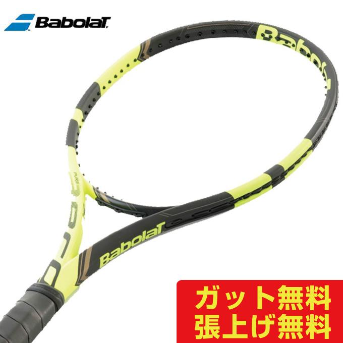 バボラ 硬式テニスラケット  ピュアアエロVS PURE AERO VS BF101274 Babolat