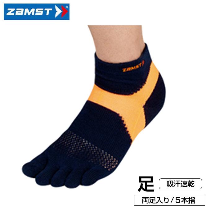 【購入後レビュー記入でクーポンプレゼント中】 ザムスト AS-1 5本指 両足入り ネイビー×オレンジ 37632 ランニングソックス メンズ レディース 靴下 ZAMST
