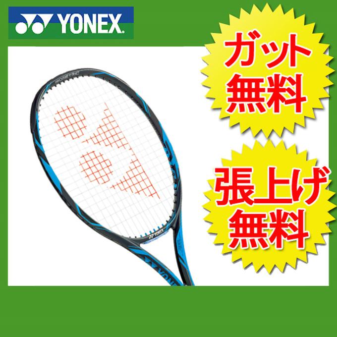 ヨネックス 硬式テニスラケット Eゾーン ディーアール 100 EZD100-188 YONEX