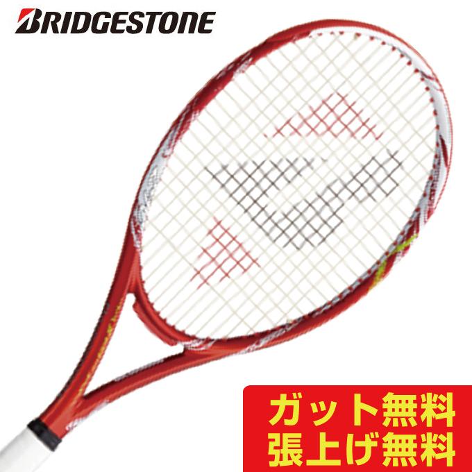 ブリヂストン BRIDGESTONE テニス 硬式ラケット 未張り上げ メンズ レディース X-BLADE VI-R290 エックスブレード ブイアイアール290 BRAV65